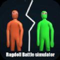 人偶战争模拟器2