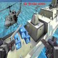 反恐直升机打击任务