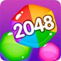 玩爆2048红包版