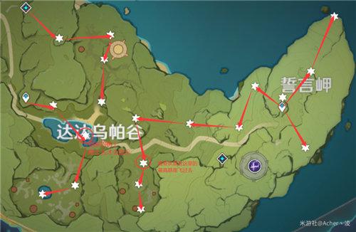 原神陨石碎片位置一览-原神陨石碎片位置详细图解