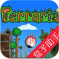 泰拉瑞亚修改器1.4