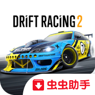 carx漂移赛车2中文版
