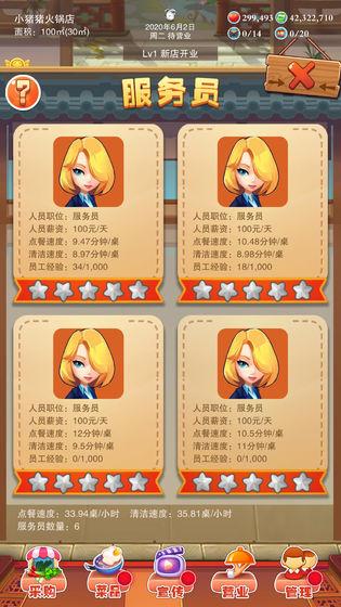辣味人生游戏下载-辣味人生手游免广告版下载