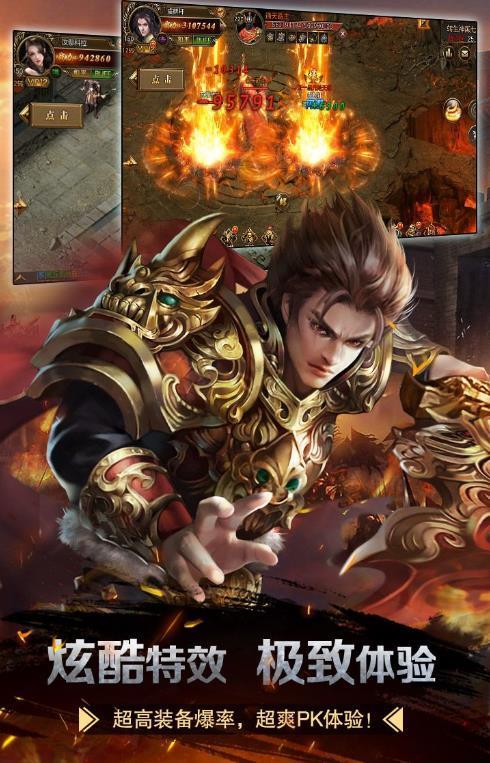 龙界神途官网版下载-龙界神途手游官网版v1.0下载