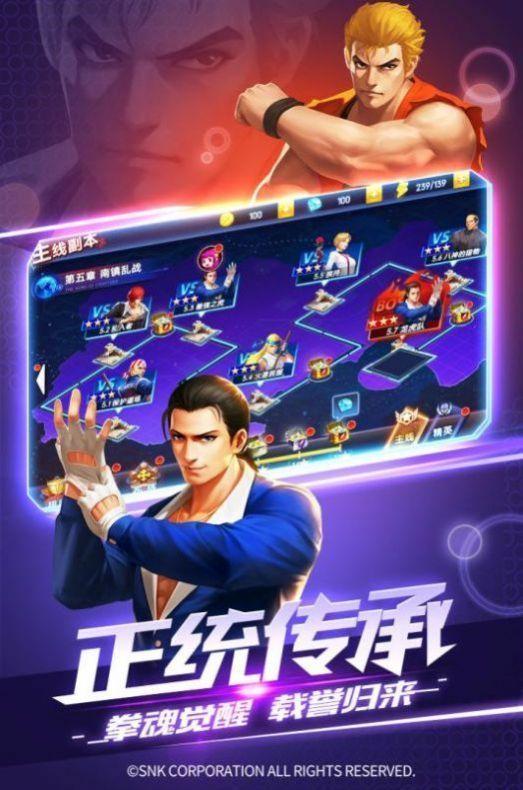 拳皇魂之印记游戏下载-拳皇魂之印记手机最新版下载
