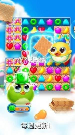 拉倒吧小鸟红包版app游戏下载-拉倒吧小鸟福利版领红包游戏下载