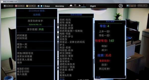 腐化2.10大帝国汉化版