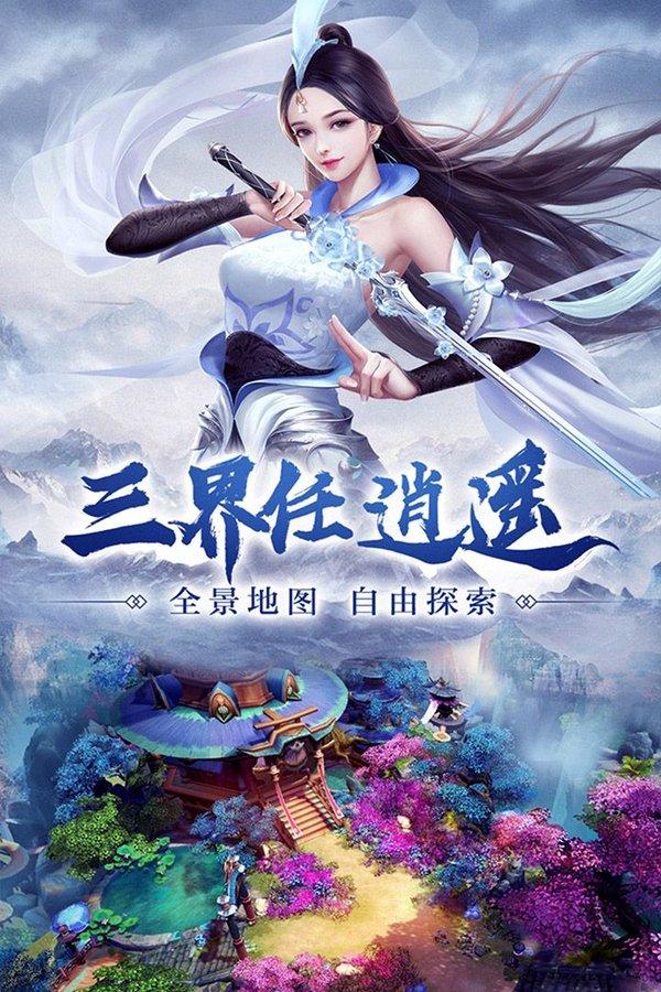 岁月江湖手游官网版下载-岁月江湖最新官网版v1.0下载
