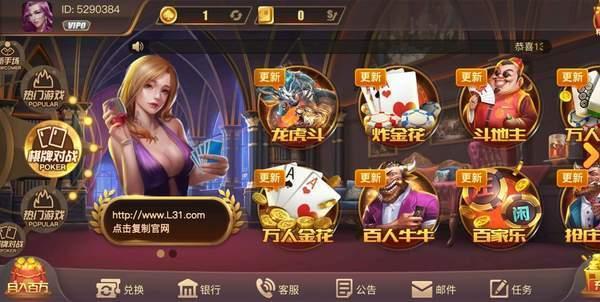 大圣游戏app-大圣游戏厅