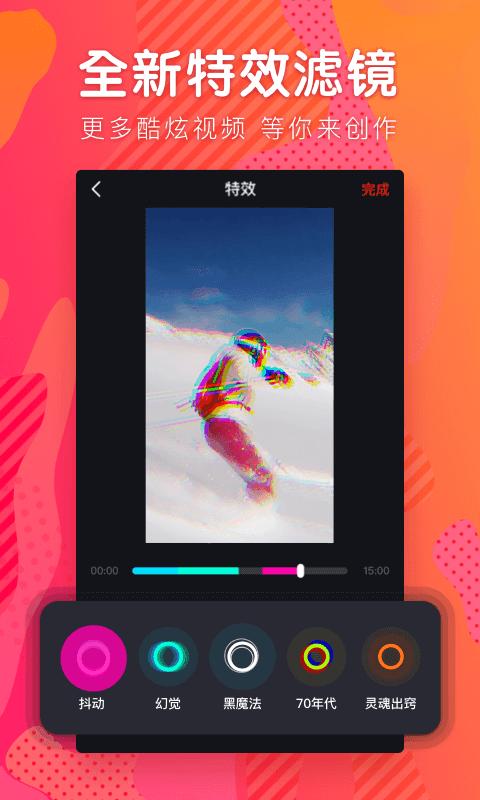 火山小视频2019版本下载-火山小视频app2019版本下载安装