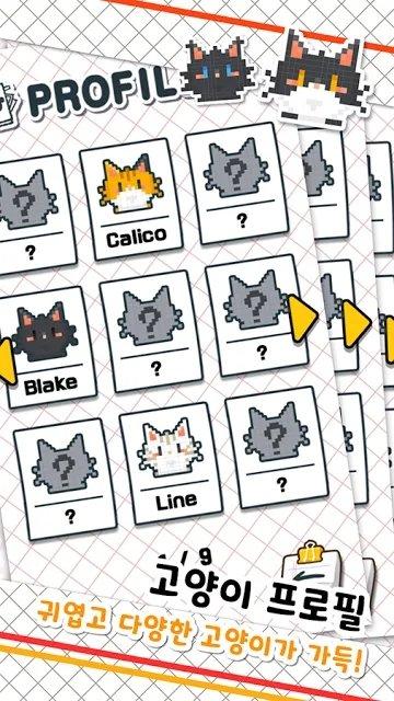 鱼铺猫手游下载-鱼铺猫安卓版下载