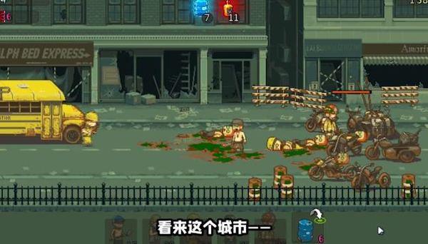 塔防生存冒险无敌破解版游戏下载-塔防生存冒险无敌版游戏下载