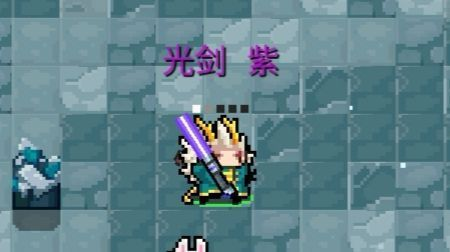 元气骑士2.9.2内购破解版