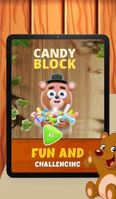 糖果块拼图红包版下载-糖果块拼图红包版手游下载