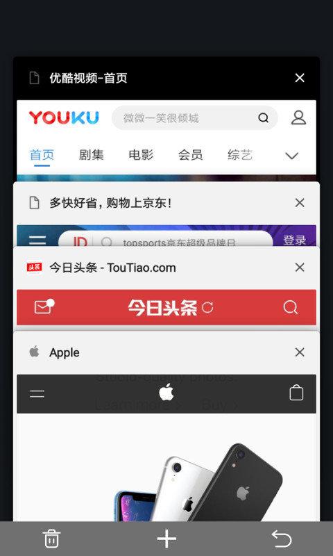 宙斯浏览器手机版下载-宙斯浏览器手机版app下载