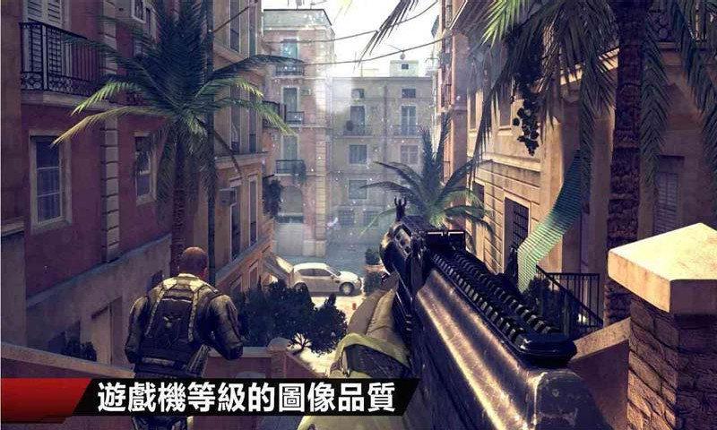 现代战争4中文版