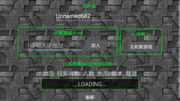 铁锈战争二战mod下载-铁锈战争二战mod最新版下载