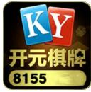 开元8155棋牌