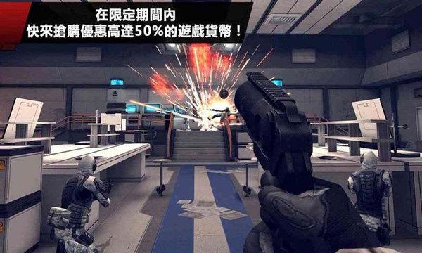 现代战争4中文版安卓下载-现代战争4中文版最新版下载