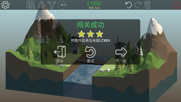 建桥专家中文版免谷歌下载-建桥专家中文版最新免费下载
