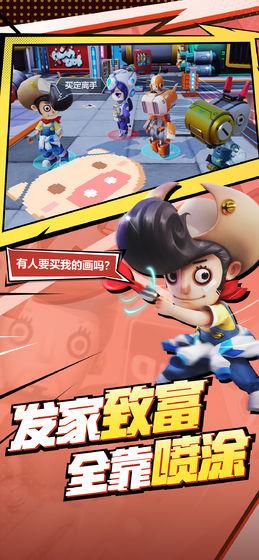 奇葩战斗家最新破解版下载-奇葩战斗家最新破解版无限金币钻石版下载