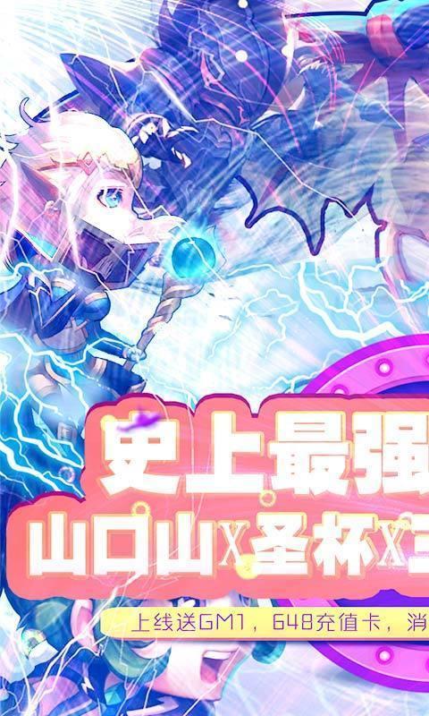 次元方舟官方版安卓版游戏下载-次元方舟官方版破解版游戏下载