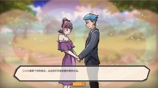 模拟恋爱结婚生子的游戏