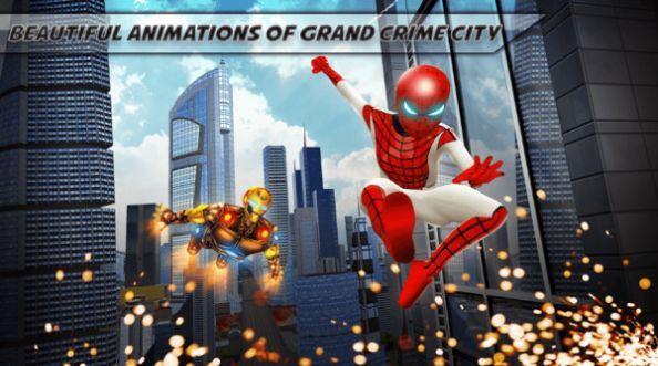 未来钢铁侠绳索英雄下载-未来钢铁侠绳索英雄官方版下载