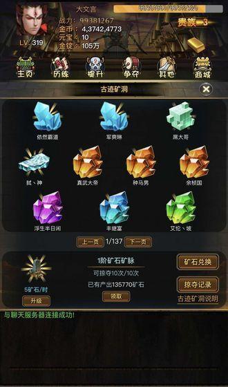 剑斩江湖之放置手机版最新下载-剑斩江湖之放置手机版安卓下载