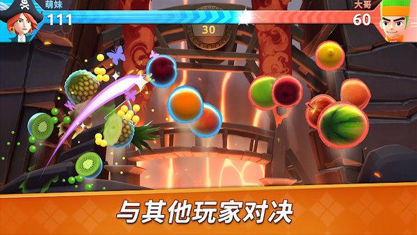 水果忍者2游戏下载-水果忍者2手机最新版下载