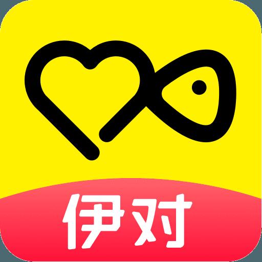 伊对相亲交友app