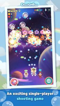粉碎星系射击游戏下载-粉碎星系射击游戏手机版下载