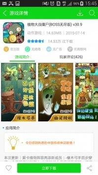 7723游戏盒app下载-7723游戏盒app下载安装