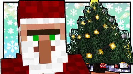 我的世界圣诞愿望瓶游戏截图