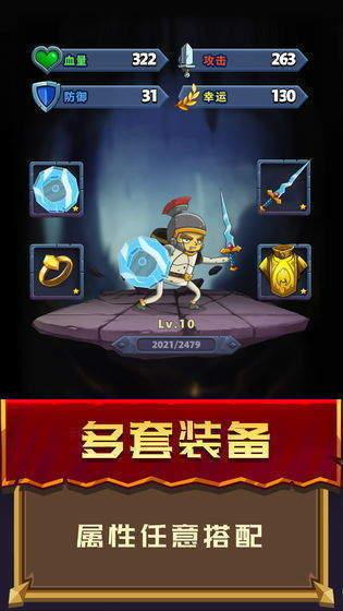 元素英雄无限金币钻石版破解版下载-元素英雄无限金币钻石版内购版下载