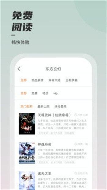 海棠文学城小说