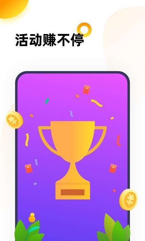 233乐园小游戏下载-233乐园小游戏app下载安装