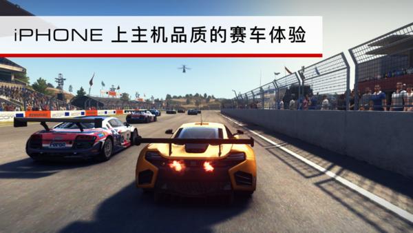 GRID™ Autosport下载-GRID™ Autosport官方免费版下载
