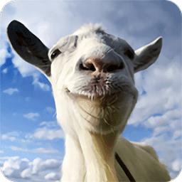 山羊模拟器中文版破解版