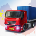 中国卡车之星2020破解版
