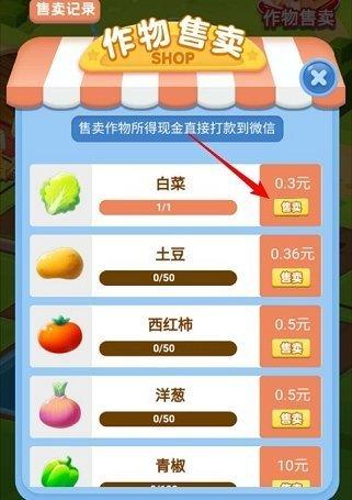 我的农田赚钱版领红包游戏下载-我的农田红包版可提现游戏下载