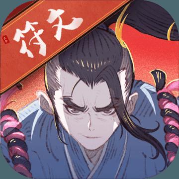 古今江湖1.24.4破解版