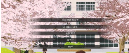 腐化2.5完整版下载-腐化2.5完整汉化版下载