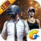 625画质助手app