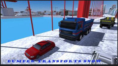 除雪装载机模拟器中文版最新版游戏下载-除雪装载机模拟器中文版游戏下载