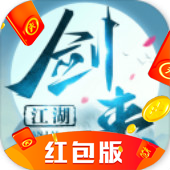 剑来江湖官网版