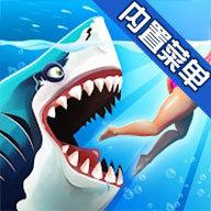 饥饿鲨世界机械鲨鱼吉拉破解版