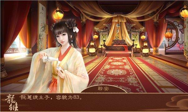 龙雏金手指破解版2020最新版游戏下载-龙雏金手指破解版最新版游戏下载