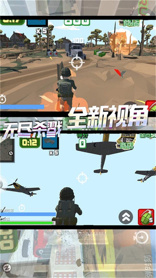 刺激沙滩战场游戏下载-刺激沙滩战场游戏安卓版下载