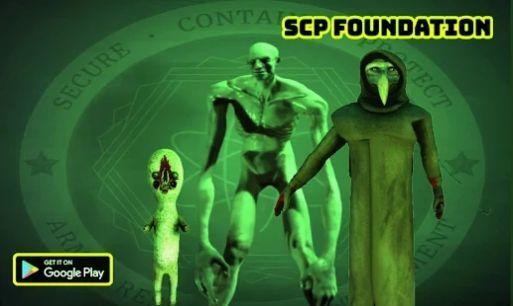 Scp霸主秘密实验室